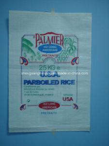 PP Woven Fabric Laminated Bag