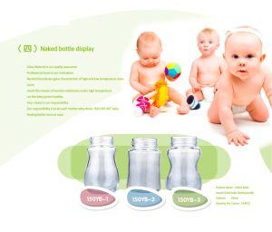 Borosilicate Glass Baby Feeding Bottle 60ml-240ml pictures & photos