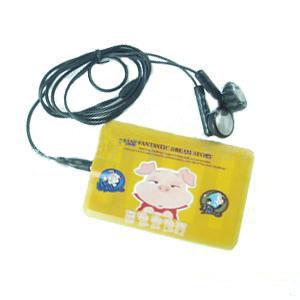 Card MP3 Player (Y01E)