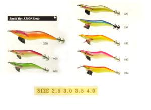 Fishing Tackle (BS-SJ009)