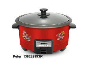 1300W Slow Cooker (CBR20-80)