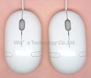 3D Mini Mouse (VMM-71)