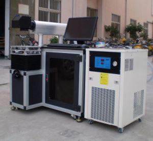 High-Speed Laser Marking Machine pictures & photos