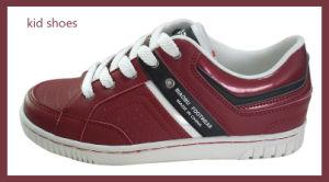 Children Casual PU Shoes (YF1197-3)