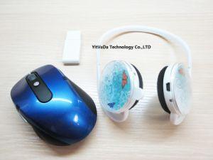 Wireless Headphone With Wireless Mouse Set (YVD-800UM)