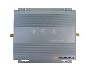 TD-SCDMA Signal Multiplier (TD-SCDMA)