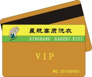 Magnetic Card With Hico Magnetic Stripe