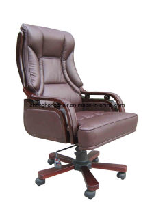Manager Chair (SL-7002)