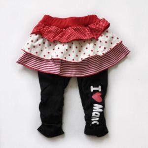 Kids Skirt (KMSK010)