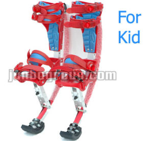 For Kids Skyrunner, Powerskipper with Stronger Material and CE (DR551)