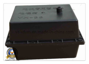 12V38ah Plastic Waterproof Battery Box pictures & photos