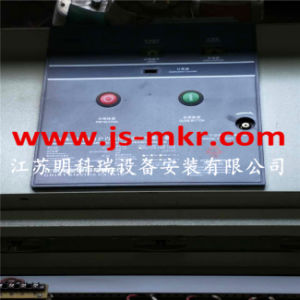 Used 20t Steel Induction Furnace Medium Frequency Furnace