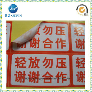 Custom Design Cheap Clear Sticker Printing (JP-s056) pictures & photos