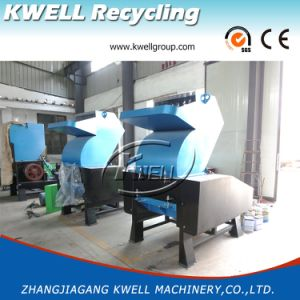 High Quality Plastic Crusher Machine for Soft Hard Materials pictures & photos