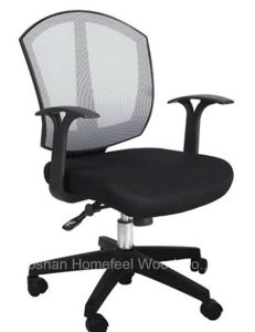 Manufacturer Low Price Swivel Office Comptuer Chair in Promotional (HF-CH015B) pictures & photos
