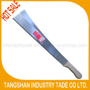 Africa Style High Quality Wood Handle Rail Steel Matchet pictures & photos