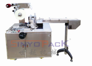 Stationery BOPP/Cellophane Overwrapping Machine pictures & photos