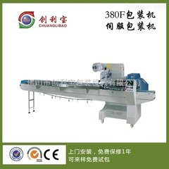 Food/Cake/Ice Lolly/Biscuit/Bread/Snack Packaging Machinery (CB-380F) pictures & photos