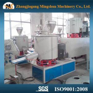 Mixer for Plastic Powder Industry (SHR)