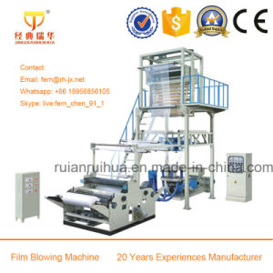Three Layer Co-Extrusion Greenhouse PE Film Blowing Machinery pictures & photos