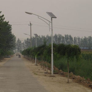 Cheap 18W LED Solar Street Light pictures & photos