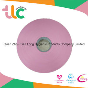 Sanitary Napkin Raw Material Adhesive Reseal Tape pictures & photos