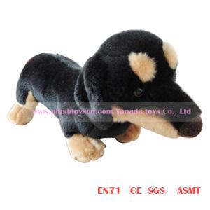 23cm Black Simulation Plush Dog Toys