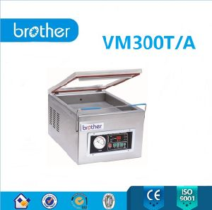 Single Chamber Vacuum Machine pictures & photos
