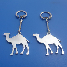 Silver Simple Design Israeli Camel Key Chains pictures & photos