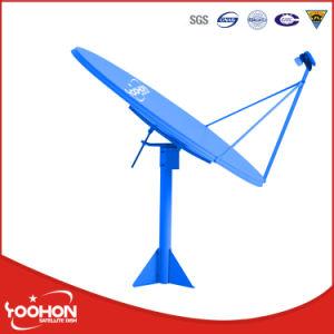 120 Cm Ku Band Satellite TV Antenna pictures & photos