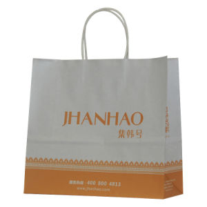 Paper Bag for Garment (SSQL-PA-K001)