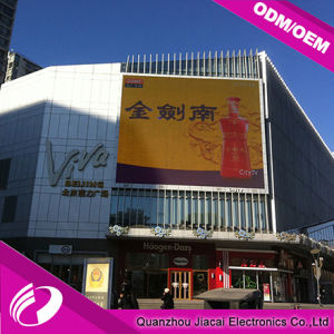 P8 Shopping Guide Screen Outdoor LED Billboard pictures & photos