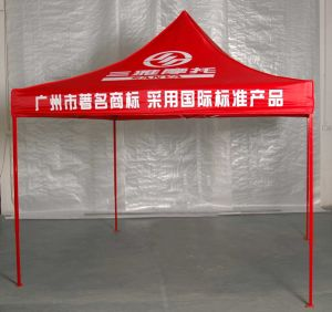 3X3 Folding Outdoor Gazebo for Advertising 2016 pictures & photos