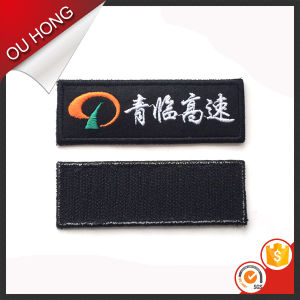 China Supplier Custom Adheisve Patches for Clothing