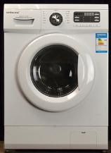 7.5kg Front Loading Fully Automatic Washing Machine pictures & photos