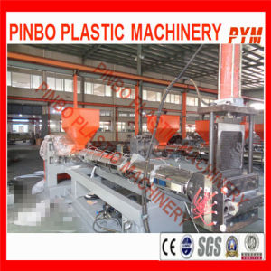 Plastic Film Recycling Machine and Recycling Machine pictures & photos