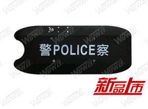 2016 New Design Military Anti Riot Arm Shield BD-WW01 pictures & photos