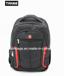 Fashion Multi-Compartment Laptop Bag Backpack for Business, School, Travel