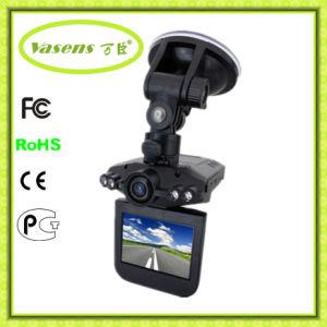 Manual HD 270 Degree Rotating Car Camera pictures & photos