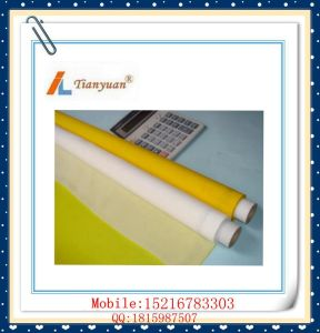 Nylon Mesh Filter Bag with Drawstring / Stainless Steel / Plastic pictures & photos