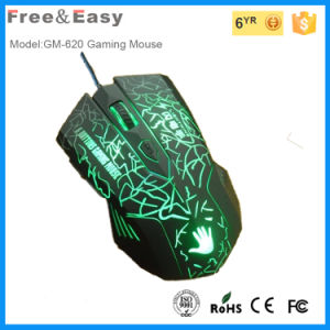 6 Buttons USB Wired Gaming Mouse pictures & photos