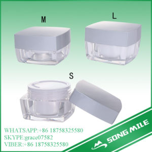 50ml as Ordinary Cream Jar for Cosmetic pictures & photos