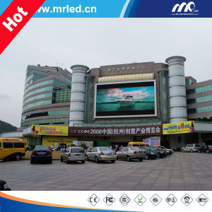 Mrled Shopping P16mm Outdoor Full-Color Advertising LED Display Screen pictures & photos