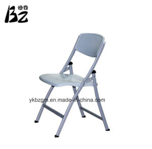 Hot Sale Office Chair and Student Chair (BZ-0176) pictures & photos