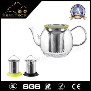 Fashionable Heat Resistant Glass Teapot Flower Tea Set pictures & photos