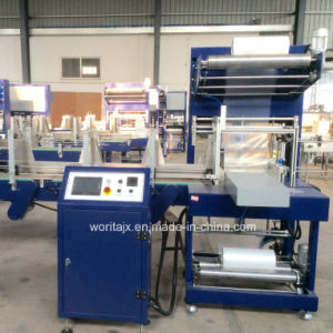 Sleeve Type Shrink Package Machine (WD-150A -Worita) pictures & photos