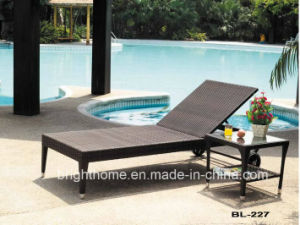 Weather Resistant Outdoor Rattan Wicker Aluminum Folding Reclining Beach Chair pictures & photos