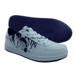 Fashion Men′s Joggers, Casual Shoes, Skateboard Shoes, Outdoor Shoes pictures & photos