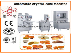 Kh Maamoul Moon Cake Making Machine pictures & photos