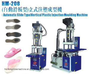 (Automatic slide) Small Vertical TPU. PVC Soles Injection Machine pictures & photos